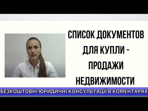 Как правильно продать квартиру в беларуси