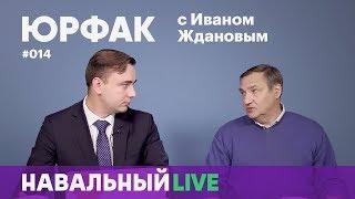 Андрей Бузин, сопредседатель «Голоса»: «У меня нет пропуска в ЦИК и доступа к Элле Памфиловой»
