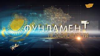 «Фундамент Независимости» документальный фильм