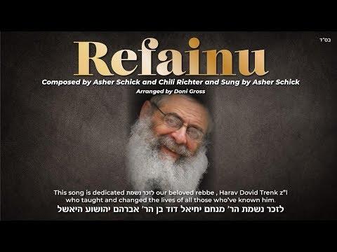 Refainu - Asher Schick - Single