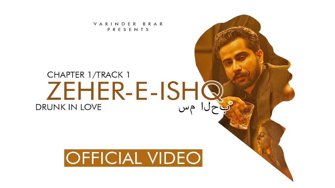 Download New Punjabi Song 2021   Zehar E Ishq - Varinder Brar   MXRCI   Latest Punjabi Song 2021