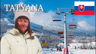 ТАТУАНА горы моя любовь Татранская Ломница горнолыжный курорт в Высоких Татрах