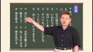 「e点ネットワーク」小学4年生国語のサンプル映像です。 詳しくは http:...