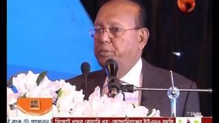 পদ্মা সেতু: বিশ্বব্যাংকের বিরুদ্ধে ক্ষতিপূরণ মামলার পরামর্শ আইনমন্ত্রীর- CHANNEL 24 YOUTUBE