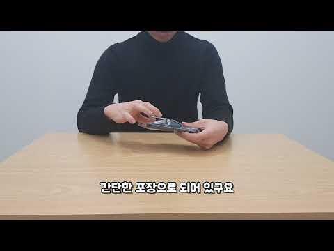 [리얼살롱] 에어목베개 개봉기