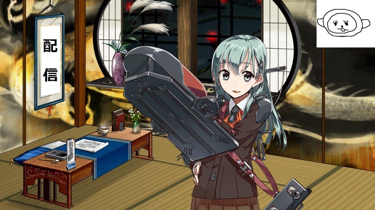 艦これ実況RG327 羽黒 神風、出撃せよ!