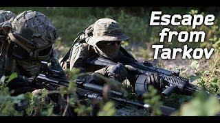 Снайперский стрим Esca...