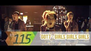 GOT7 - Girls Girls Girls [Thai sub]