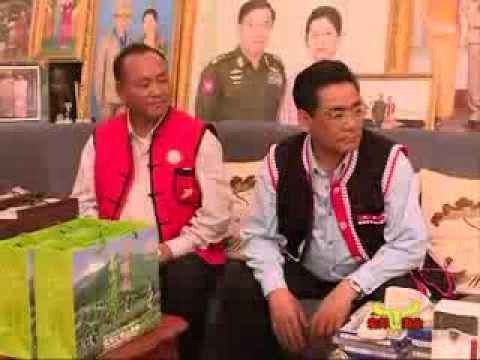 2014 num, khix 3-1 ngai, Cao kaing Meung Vax hoek Nay Pyi Taw