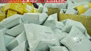 Посылка из Китая№3(, 2015-09-09T12:37:52.000Z)