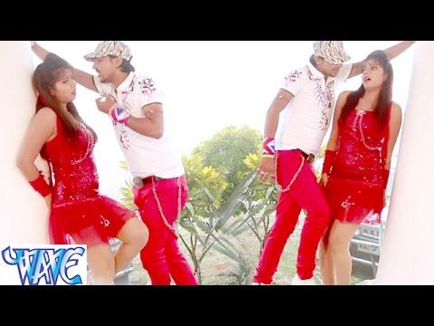 एह पार अरवल ओह पार आरा - Nighty Me ITI || Rahul Hulchal || Bhojpuri Hot Song 2016