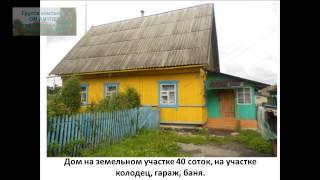 видео Купить дом в Калужской области