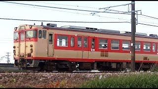 臨時快速「只見線山菜満喫号」キハ47.48国鉄急行色風 9732D 新潟→只見