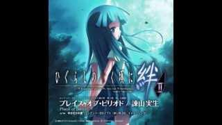 Nightcore- プレイス・オブ・ピリオド [Place of Period]