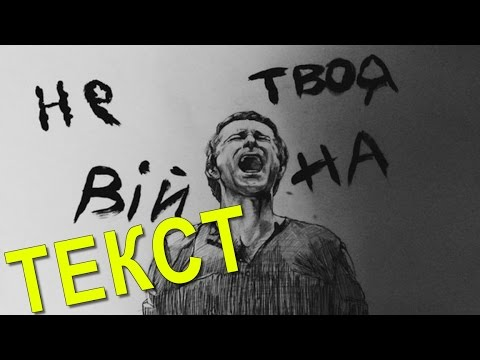 Ленинград - Отпускная, аккорды, текст, табы, mp3, видео
