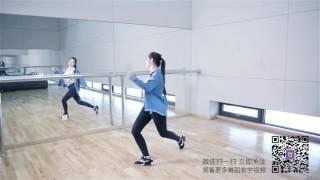 【May J Lee】 Uptown Funk 舞蹈镜面教学 Part 2