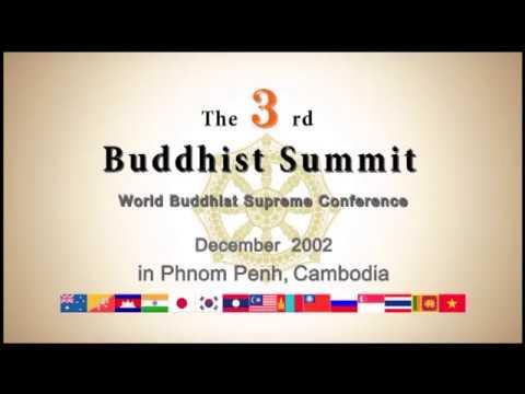 3rd Buddhist Summit