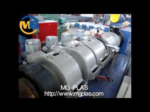 WPC Production Line/wpc Machinery/wood Plastic Production Line