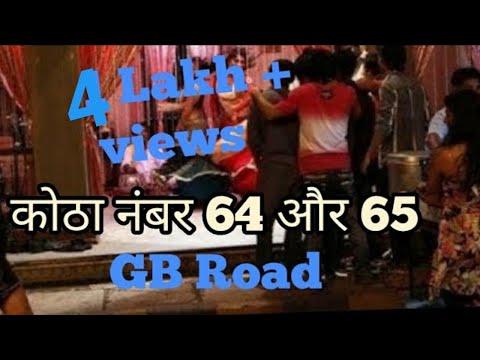 GB road kamla market  new delhi 64 no kotha Red 🔴light area