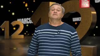 Валерий КУРАС поздравляет Шансон ТВ с днем рождения