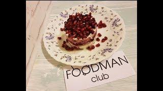 Рубиновый салат: рецепт от Foodman.club