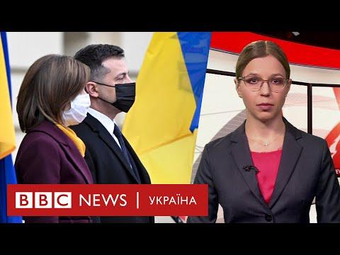 Про що домовився Зеленський із президенткою Молдови Санду. Випуск новин 12.01.2021