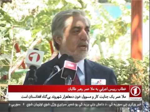 Afghanistan Dari News - 097.09.2016                                  خبرهای افغانستان