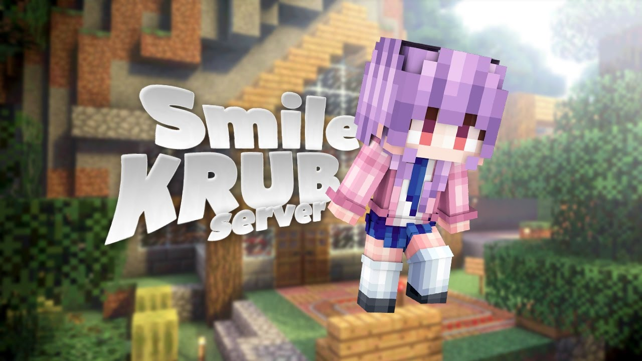 smilekrub server
