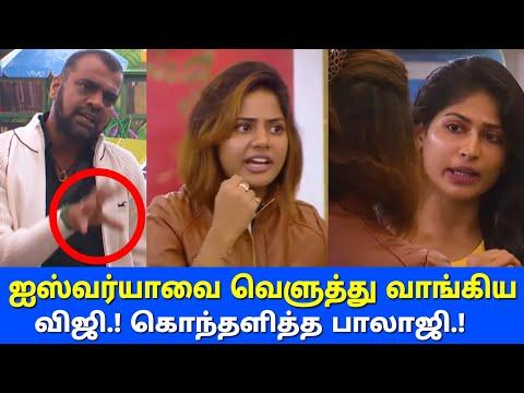 ஐஸ்வர்யாவை Target செய்யும் Viji - வெளுத்து வாங்கிய Balaji | Bigg Boss 2 Tamil Day 95 Promo Review