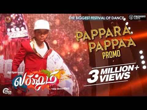 Lakshmi | Pappara Pappaa | Video Promo | Prabhu Deva, Ditya Bhande | Vijay | Sam CS | Praniti