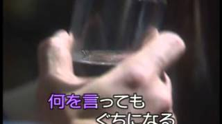 小林旭-惚女死夜