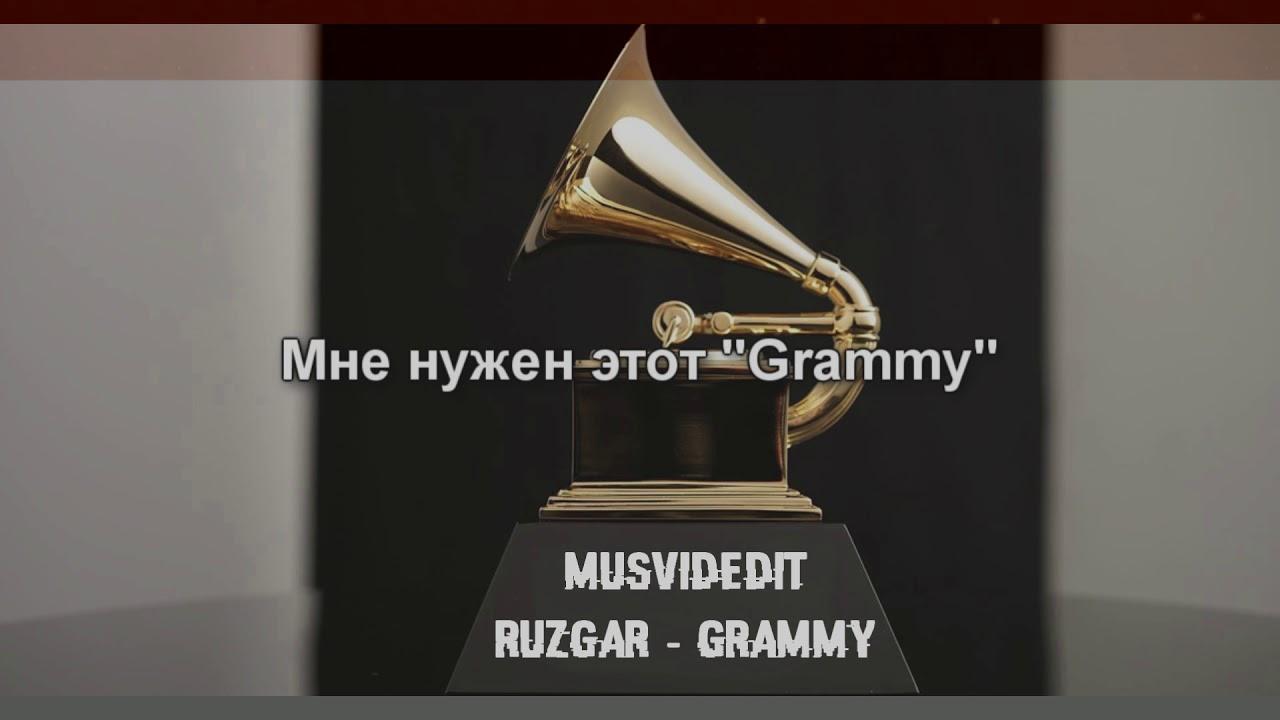 Ruzigar - Dəymə Mənə (Official Music Video)