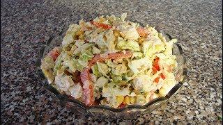 Вкусный салат с пекинской капустой. Простой рецепт