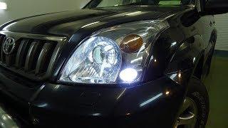 Prado 120 установка би светодиодных линз Optima Замена стекла фары на Land Cruiser Prado 120