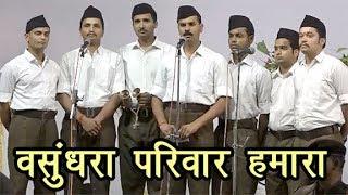 प्रणब मुखर्जी के सामने स्वयंसेवकों ने गाया यह संघ गीत | RSS Nagpur Live