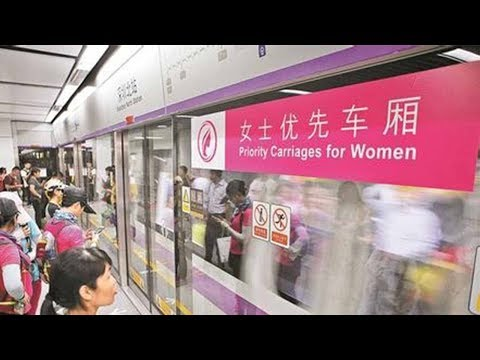 Women-only cars on the Guangzhou metro