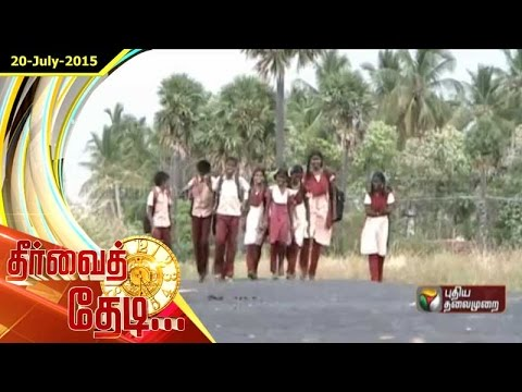 Lack of sufficient bus facilities at  Madurai district: Thervai Thedi (20/07/2015)