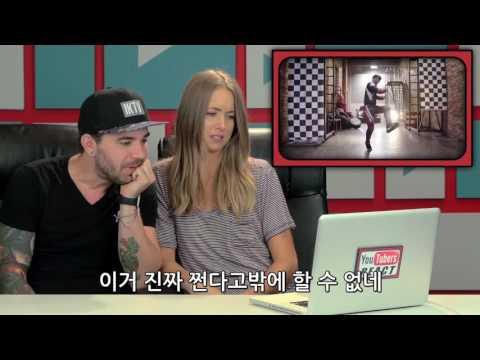 [한글 자막] 방탄소년단(BTS) 쩔어(DOPE)를 본 유튜버들의 반응