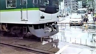 洪水時の京阪宇治線