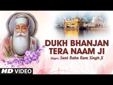 Dukh Bhanjan Tera Naam Ji (Shabad) | Dukh Bhanjani Sahib | Sant Baba Ram Singh Ji
