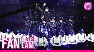 Baixar [안방1열 직캠4K] 갓세븐 'Crush&Burn' 풀캠 (GOT7 Fancam)│@SBS Inkigayo_2019.11.10