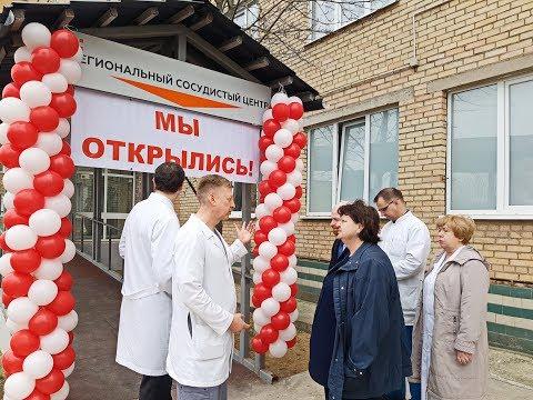 В Сергиевом Посаде открылся сосудистый центр