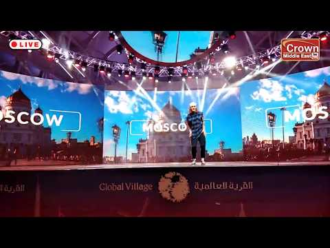 Crown Immigration in Global Village Dubai-UAE || Dubai tourism 2018