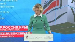 Брифинг М.В.Захаровой, Ялта, 18 апреля 2019 г.