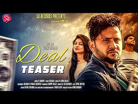 New Punjabi Songs 2017 | Deal - Teaser | Releasing 22 July | K Raman | Sa Records