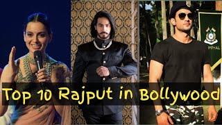 Top 10 Rajput in Bollywood.