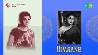 Upasane | Sampige Maradha song