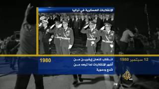 تاريخ الانقلابات العسكرية في تركيا