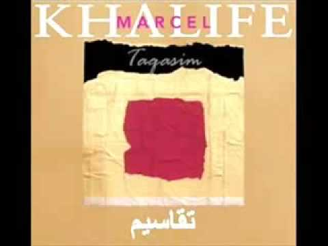 Marcel Khalife   Taqasim   Arab Music and North African Music