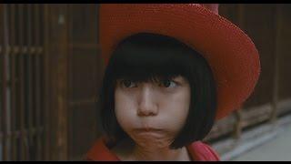 映像化が困難と言われた室生犀星の原作小説を、 石井岳龍監督、二階堂ふ...